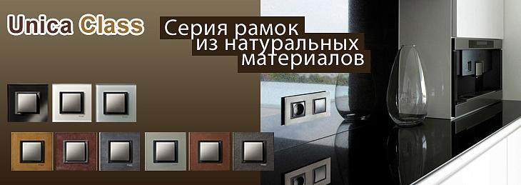 Розетки этюд шнайдер электрик каталог